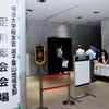 平成29年度逗子葉山地域支部の定時総会を開催しました