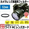 3月の「目玉」商品!レンズプロテクトフィルターの評価 | フィルター