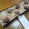 【成城石井】栗チーズケーキとレッドチェダーチーズウインナーとラクサポテチを食った話。