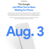 Google、Pixel 4aの発表を8月3日に。また新たな謎が?