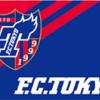 【意外】FC東京のスポンサーまとめ