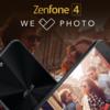 ZenFone 4国内発表!9月23日発売で税込約6.1万円! #ZenFan