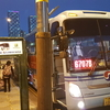 KAL Limousin Bus