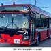 気仙沼線BRT柳津 ~陸前横山間で、JR東日本が自動運転レベル3を目指して「BRT 専用大型自動運転バス」の走行試験実施