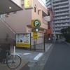 京急蒲田駅に近いバイク駐車場を紹介する