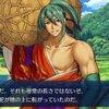【Fate】トップクラスの実力で勇猛果敢な武士として名を馳せるのに日本で聖杯戦争したらという話題で名前が出にくい俵さん