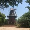 永源山公園|オランダ風車が楽しめる風の公園