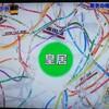 V6の新曲「KEEP GOING」ヤッタ〜!