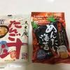 熊本出張の戦利品と珍神社
