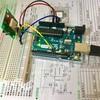 Arduino UNO R3 と秋月のGPS受信キット「AE-GYSFDMAXB」をつかう
