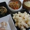 切り干し、かぶとツナの炒め物とサラダ、大根漬物、味噌汁