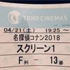 2執行目..._(:3」∠)_ぱたり