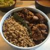 田町で絶品!きじ焼き丼が食べれる「鳥一代」