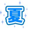 2016年夏アニメ(7月〜)感想