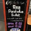 "20210606/9mm Parabellum Bullet""カオスの百年TOUR 2020~CHAOSMOLOGY~""@ Zepp Haneda"