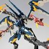 武装神姫 第10弾 ドラゴン型ロボット ゼオ レビュー