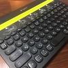 Bluetoothのキーボードのかんそう続き