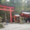 箱根神社行ってきた!