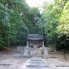 花山神社の石