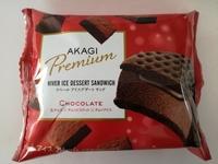 赤城乳業「イベールアイスデザート」サンドチョコレートが美味し過ぎる!サクサクでホロホロなねっとりビスケット!