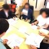 今週のビジネスマナー講座【電話応対編】|新横浜の就労移行支援・就労継続A型事業所【個別支援】