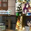 けいおん!! #27(TV未放送番外編)「計画!」 ★★★☆☆