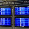 吉川友2015年7月台北遠征 往路フライト CX565〜現場に移動