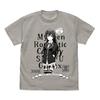 〈俺ガイル〉Tシャツ