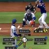 プロスピA攻略!投球、打撃、オーダー、スカウトについてのまとめ!