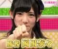 AKB総選挙2018・予想第4位!~高橋みなみの意志を継ぐアイドル!まじめなシンデレラのストーリー完結となるか!?~