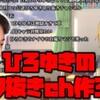YouTube2億4951万回再生「ひろゆき切り抜き」は、マルチ商法?