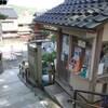 【石川県】兼六園