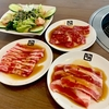 ジョグジャで焼き肉!牛角に行ってみたら完全に日本だった話
