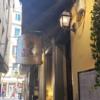 ヴェネツィアの食・後編は有名店で食べてみた「IL Diavolo e  L'aquasanta」と「Trattoria Alla Fontana 」【2019年ヴェネツィア&ウイーン旅⑳】