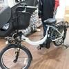 【レビュー】子供乗せ電動自転車おすすめ4選!実際に購入した「Pas Kiss mini un」の乗り心地