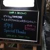 【スペサン】ポタリ対バンツアー初日@下北沢シェルター