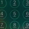 iPhoneの初歩の初歩。パスコードを設定しよう!