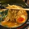 東戸塚にある横浜家系ラーメン「壱八家」って知ってる?濃厚な赤味噌ラーメンが美味しすぎた!