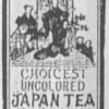日本茶が着色されていた??混ぜ物もあった??