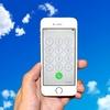 iPhoneが圏外病になったのでエクスプレス交換サービスを使ってみた。