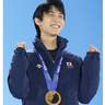 羽生結弦ファン