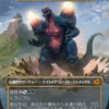 イコリア・巨獣の棲処カードプレビュー その7