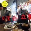 12月中旬のタチウオ☆彡福浦