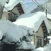 連載:スキーと車中泊3・ゲレンデ到着/自作 バンコン キャンピングカー 〜はやる心を抑えつつ、見上げるのは眩いゲレンデ〜