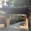 神戸・御影のザ・ガーデンプレイス・蘇州園のアフタヌーンティーは男性にもオススメ