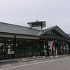 高畠町 道の駅たかはたをご紹介!🚘