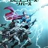 祝DCユニバースリバース発売! Superman:the Final Days of Superman