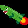 ミサイルが変える日本の未来。