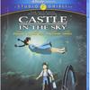 スタジオジブリ作品の北米版Blu-rayは、本国だと1500円くらいだしジャケットもかっこいい。
