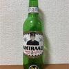 静岡 日本ビール AMIRAALI 東郷平八郎ビール